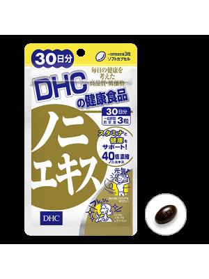 DHC Экстракт НОНИ / Профилактика гастрита и болезней ЖКТ + Омоложение (30 дней)