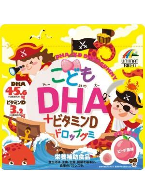 ОМЕГА-3 + витамин D / жевательные конфеты с персиковым вкусом / UNIMAT RIKEN (90 штук)