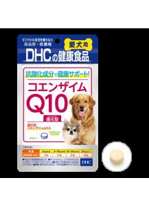 """DHC Коэнзим Q10 для собак """"МОЛОДОСТЬ, ЭНЕРГИЯ и ЗРЕНИЕ"""" (30 дней)"""