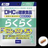 DHC Глюкозамин, Хондроитин, Коллаген, МSМ 30 дн.