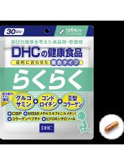 DHC Глюкозамин, Хондроитин, Коллаген, МSМ (30 дней)