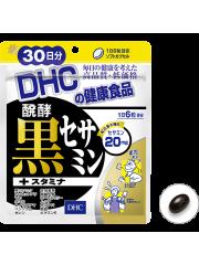 DHC ИММУНИТЕТ + МОЛОДОСТЬ / Антиоксиданты + Сезамин / Экстракт черного чеснока + черного кунжута (30 дней)
