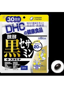 DHC Антиоксиданты + Сезамин / Экстракт черного кунжута (30 дней)