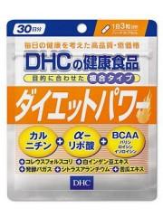DHC DIET POWER Сжигатель жира 30дн