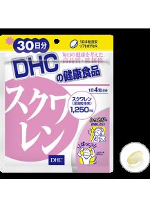 DHC СКВАЛЕН / Масло печени глубоководной акулы (30 дней)