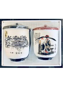 Подарочный набор ЧАЙНАЯ ПАРА в коробке / Керамика / Япония