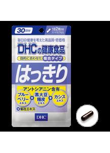 DHC Ясное зрение (30 дней)