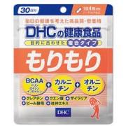 DHC СТРОЙНОЕ ТЕЛО + МЫШЦЫ / поклонникам фитнеса (30 дней)