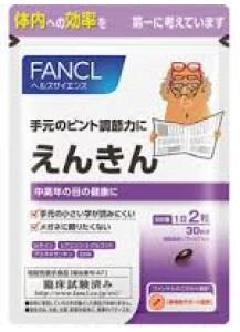 FANCL Черника + Лютеин / Для поддержания зрения в зрелом возрасте (30 дн)