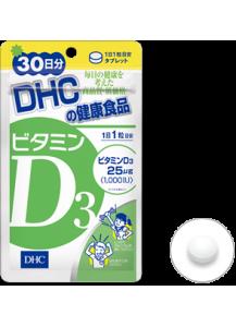 DHC Витамин Д3 30дн