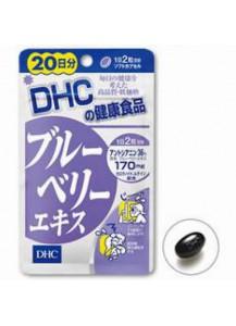 DHC Черника + Витамины B 20дн