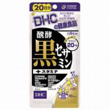 DHC Антиоксиданты + Сезамин / Экстракт черного кунжута (20 дней)