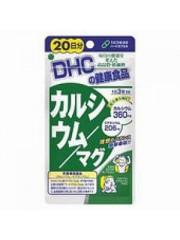 DHC Кальций+магний+витаминD 20дн