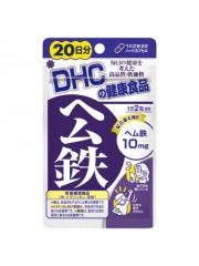 DHC Фолиевая кислота+Железо+B12 (60 дней)