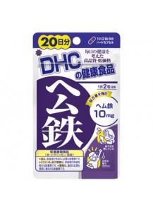DHC Фолиевая кислота+Железо+B12 (30 дней)