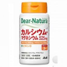Кальций+магний+витамин D 30дн Dear Natura