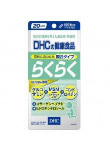 DHC Глюкозамин, Хондроитин, Коллаген, МSМ 20дн