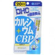 DHC Кальций + Протеин CBP 20дн
