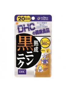 DHC Молодость, бодрость, энергия + Иммунитет / Экстракт черного чеснока (30 дней)