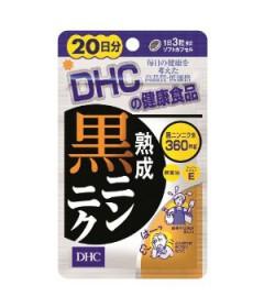 DHC Молодость, бодрость, энергия + Иммунитет / Экстракт черного чеснока (20 дней)