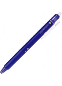 Ручка со стираемыми чернилами FRIXION BALL 0,5 мм, синяя 0812
