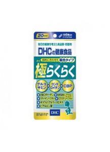 DHC Для суставов и костей + CBP усиленная формула 20дн