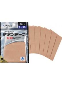 Титановый пластырь Тape X30 Pre-Cut 7 см *10 см (8 штук)